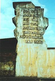 Khu di tích lịch sử- Bia căm thù - Km64 Mộc Châu